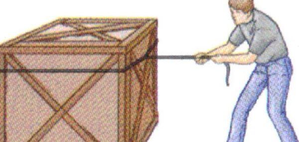 اختبار وحدة الحركة والقوة الثالث المتوسط الفصل الثاني 1442 هـ - 2021 م