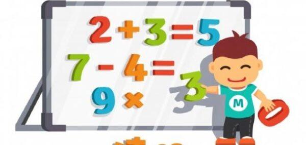 ورقة عمل الطرح من 12,11,10,9,8,7,6,5,4 الصف الاول الابتدائي 1442 هـ - 2021 م