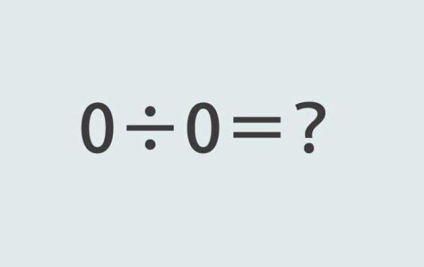 ورقة عمل القسمة مع صفر وعلى واحد الصف الثالث الابتدائي 1442 هـ - 2021 م