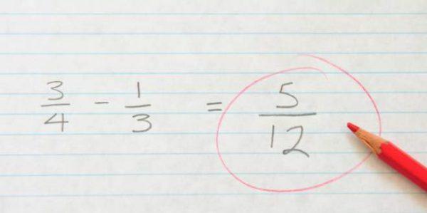 اختبار الكسور وطرحها الصف الخامس الابتدائي الفصل الثاني 1442 هـ - 2021 م