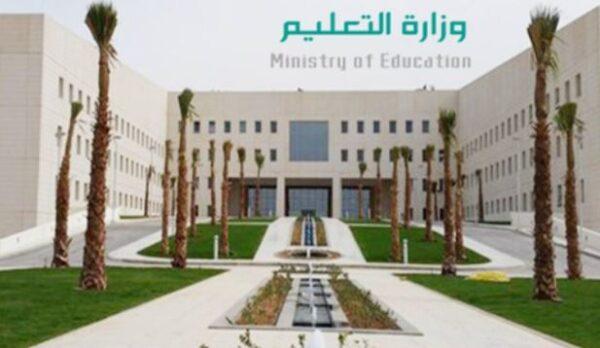 برامج المسارات التطويرية للمعلمين والمعلمات 1442 هـ 2021 م