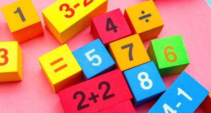 اختبار الفاقد التعليمي مادة الرياضيات المرحلة المتوسطة