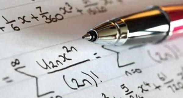 توزيع الرياضيات بالفصول الثلاثة الصف الاول المتوسط مدارس التحفيظ 1443 هـ - 2022 م