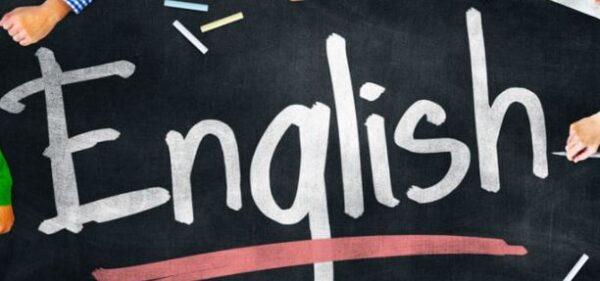 توزيع اللغة الانجليزية للصفوف المرحلة المتوسطة الفصول الثلاثة عام وتحفيظ