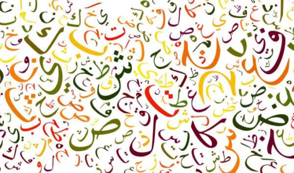توزيع لغتي الجميلة الصف الثالث الابتدائي الفصول الثلاثة 1443 هـ - 2022 م
