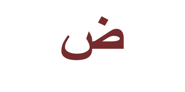 توزيع لغتي الصف الخامس الابتدائي الفصول الثلاثة 1443 هـ - 2022 م