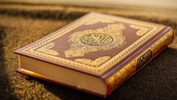 توزيع مادة القران الكريم الصف الاول الابتدائي الفصول الثلاثة 1443 هـ - 2022 م