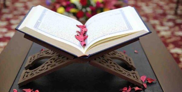 توزيع مادة القران الكريم الصف الثاني الابتدائي الفصول الثلاثة 1443 هـ - 2022 م