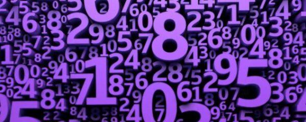 حل المعادلات والمتباينات الأسية رياضيات 5 مقررات 1443 هـ - 2022 م