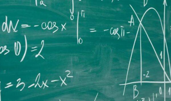شرح اللوغارتمات والدوال اللوغارتمية رياضيات 5 مقررات 1443 هـ - 2022 م