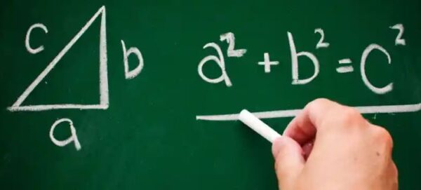 فصل وحدات الرياضيات للسنة المشتركة نظام المسارات الفصول الثلاثة 1443 هـ - 2022 م