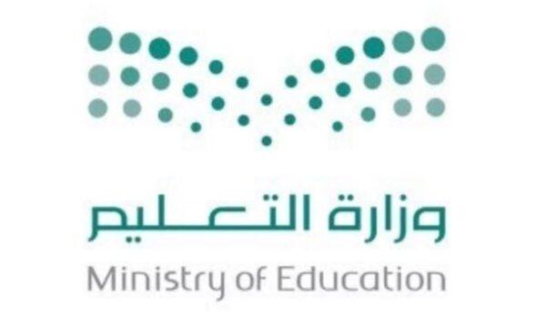 كل مايهم معلمة الصفوف الأولية في التعليم عن بعد 1443 هـ - 2022 م