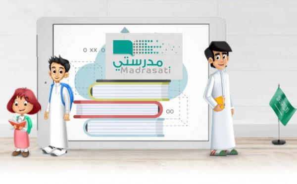 نشاط اكتب وانسخ وكرر الصف الاول الابتدائي 1443 هـ - 2022 م