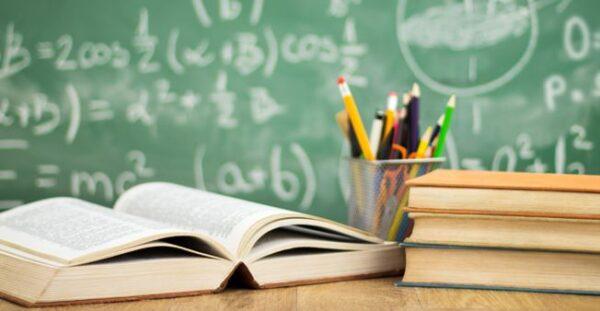 نموذج اجتماع تنفيذ خطة الانطباط المدرسي 1443 هـ - 2022 م