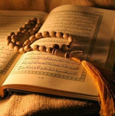 تحميل سجل التقويم اليومي مادة القران الكريم الثالث الابتدائي للفصول الثلاثة 1443 هـ - 2022 م