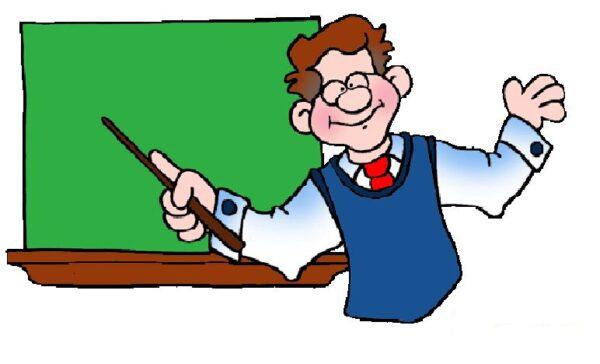 توجيهات لمعلم الصفوف الأولية