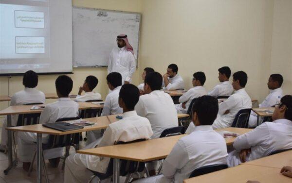 جدول اختبارات تعزيز المهارات للطلاب