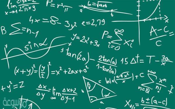 حل خصائص الدوال الرئيسة الأم - رياضيات 5