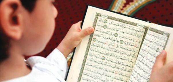 سجل التقويم اليومي مادة القران الكريم الثالث الابتدائي للفصول الثلاثة