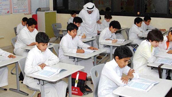 شروط الترقية لشاغلي الوظائف التعليمية