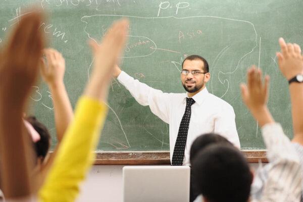 تحميل توجيهات لمعلم الصفوف الأولية 1443 هـ - 2022 م