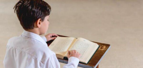 تحميل سجل متابعة القران الكريم والتجويد السادس الابتدائي الفصول الثلاثة عام وتحفيظ 1443 هـ - 2022 م