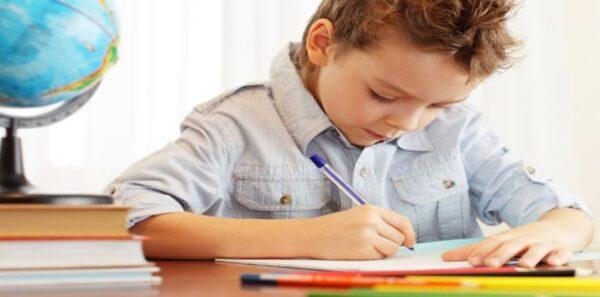 تحميل قواعد الاستذكار الجيد للطلاب 1443 هـ - 2022 م
