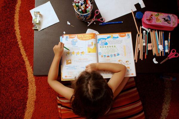 تحميل كتاب الدروس والواجبات المنزلية التفاعلية الصف الاول الابتدائي الفصل الأول 1443 هـ - 2022 م