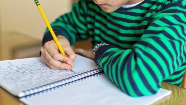 تحميل مذكرة الاملاء اليومي الصف الثاني الابتدائي الفصل الاول 1443 هـ - 2022 م