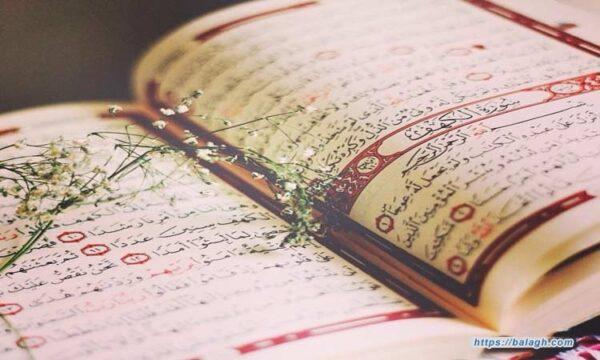 اختبار الدراسات الاسلامية الفترة الاولى الصف الثاني المتوسط الفصل الاول