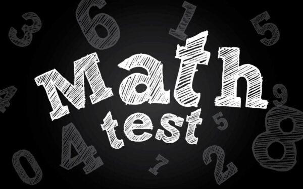 اختبار الرياضيات الفترة الاولى الصف الثالث الابتدائي الفصل الاول