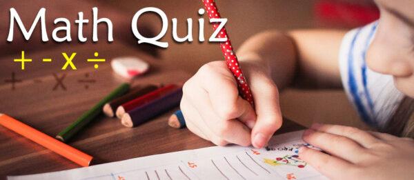 اختبار رياضيات الفترة الاولى الصف الثاني الابتدائي الفصل الاول