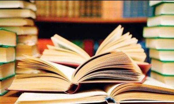 استمارة تنفيذ برنامج الفهم القرائي للمعلمات
