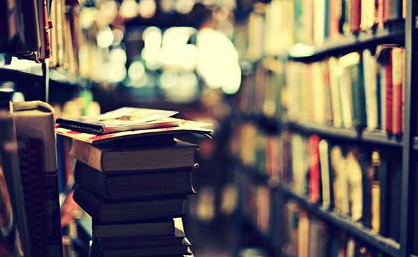 كتيب سير المتحدثين وملخصات اوراق العمل