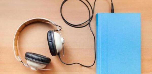 مبادرة الاحاديث الصوتية المسموعة والمقروءة للمرحلة المتوسطة