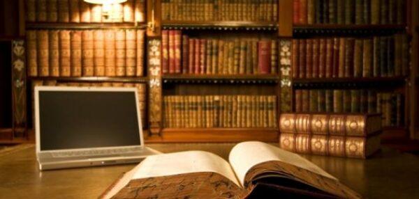 تحميل كتيب سير المتحدثين وملخصات اوراق العمل